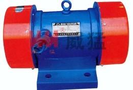 河南威猛厂家供应yzs-75-4振动电机