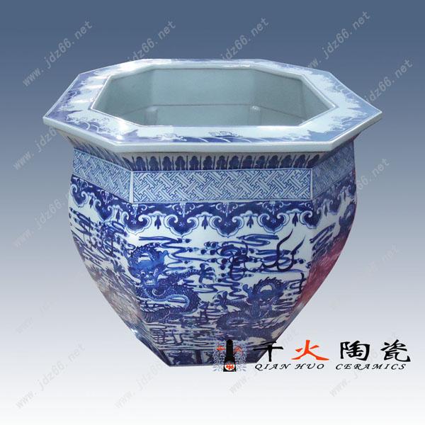 提供高档陶瓷缸订做