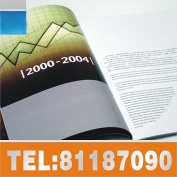 横沥产品目录印刷厂、产品目录设计印刷