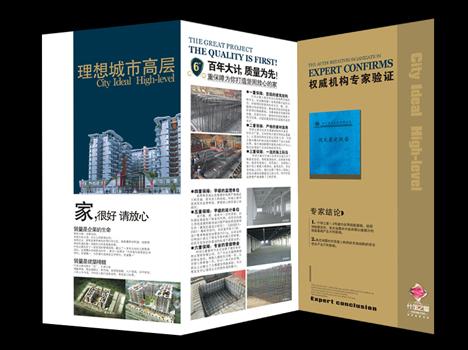 东坑宣传彩页印刷厂、彩页产品目录设计印刷