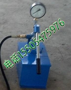 SY12.5/4手动水压泵全国大量使用