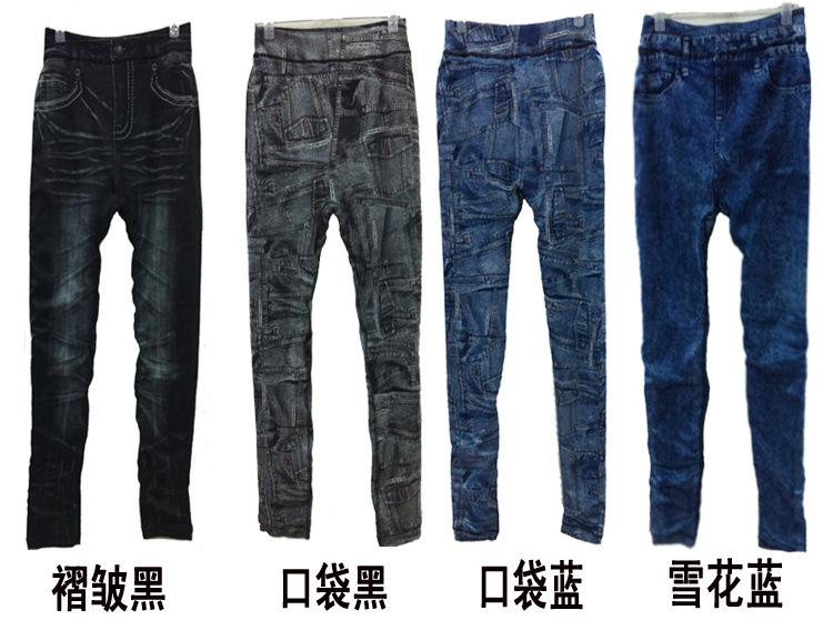新款仿牛仔打底裤批发九分铅笔裤厂家好品质