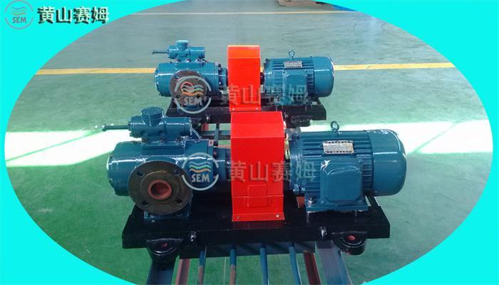 HSNH440-46三螺杆泵/HSNH三螺杆泵原理
