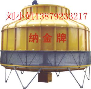 naser100RT圆型玻璃钢冷却塔