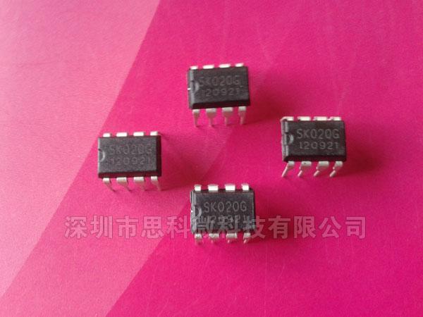 L9561报警芯片,报警SOP8语音IC,四声音报警芯片