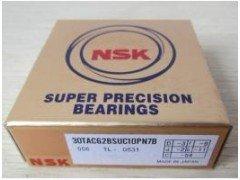 NSK 30TAC62B进口轴承 万能组着丝杠支撑轴承