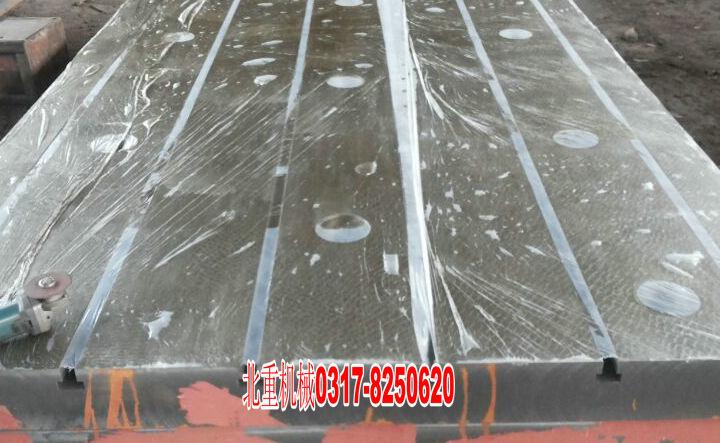 北重HT200-300铆焊平台星级产品