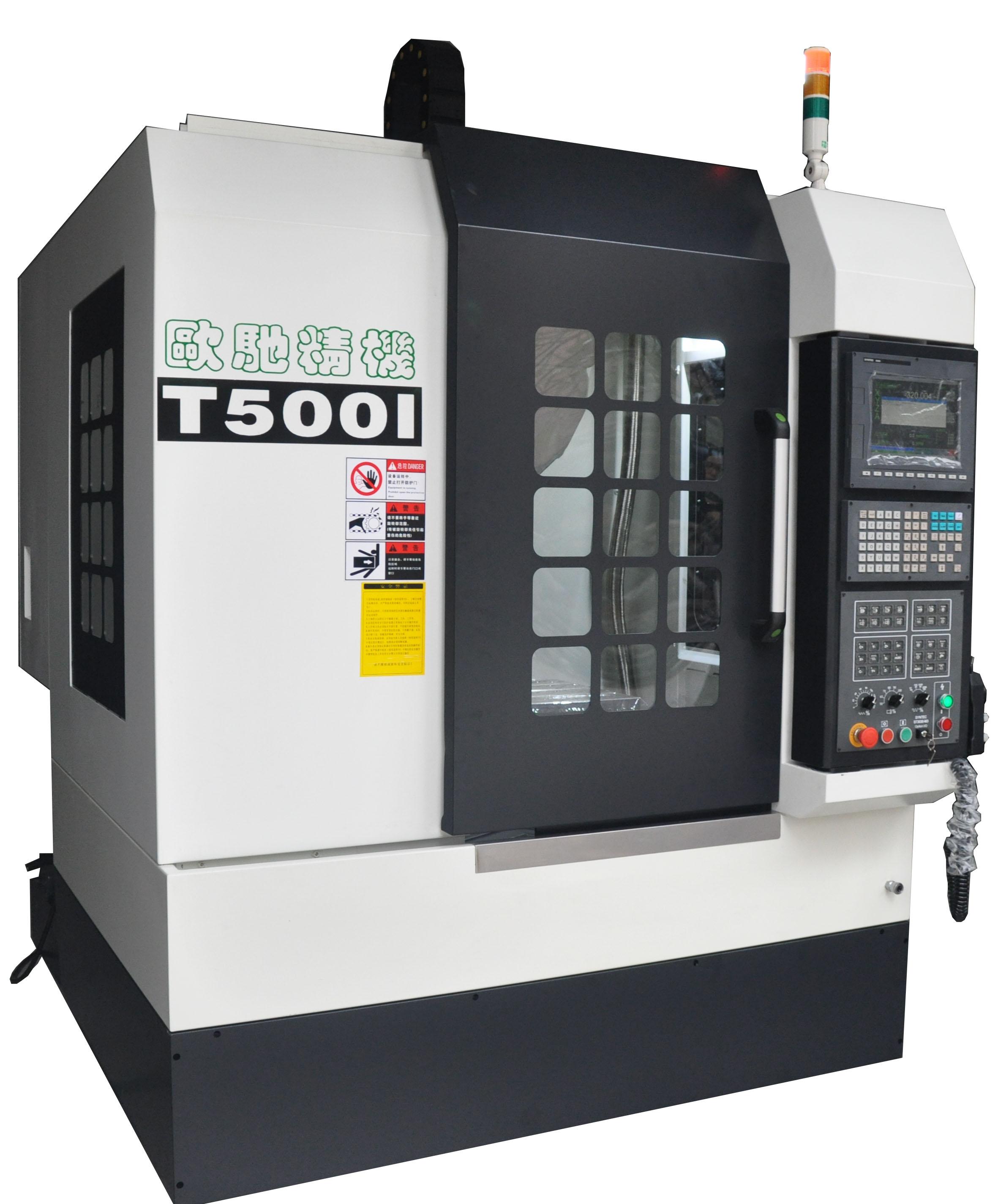 TP500钻攻中心小型数控钻铣床