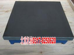 北重HT200-300研磨平台质优价廉