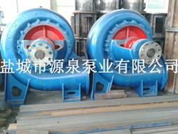 供应混流泵650HW-7