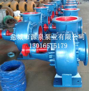 供应 混流泵 400HW-7S