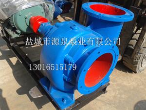 供应 供应农田排灌首选水泵 混流泵350HW-8S