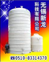 化工助剂储罐、工业消毒液储罐