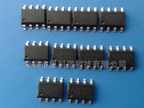 门禁语音提示芯片SK080h厂家直销