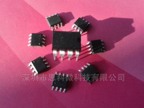 考勤机语音芯片,现货大量供应考勤机语音IC
