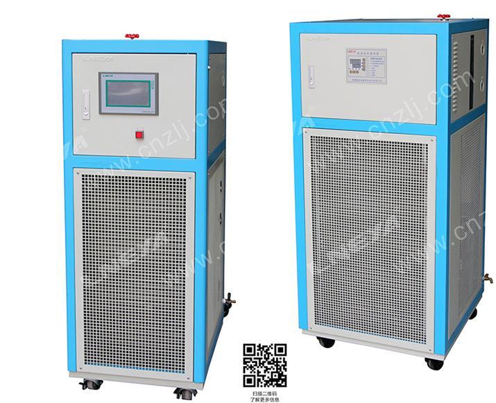 超低温制冷循环器-80℃~-20℃