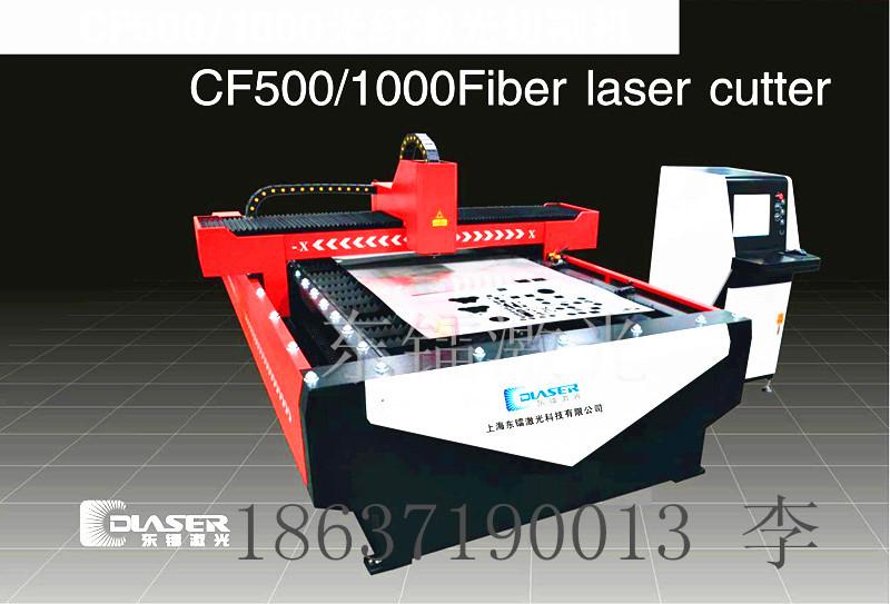 碳钢激光切割机