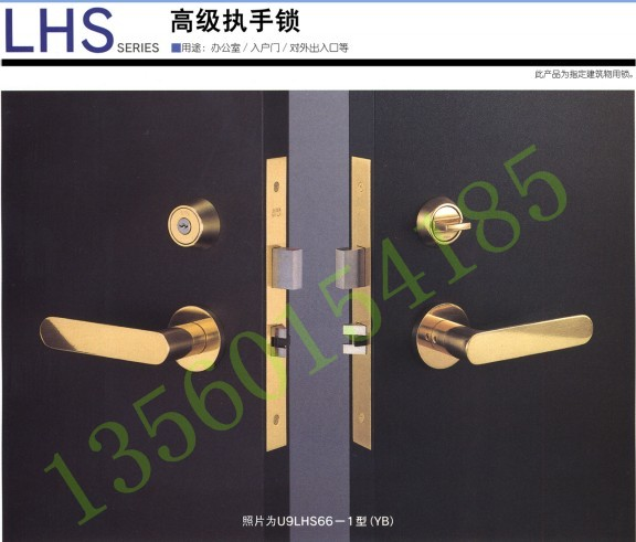 日本MIWA高档执手锁