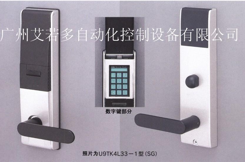 日本MIWA美和密码锁