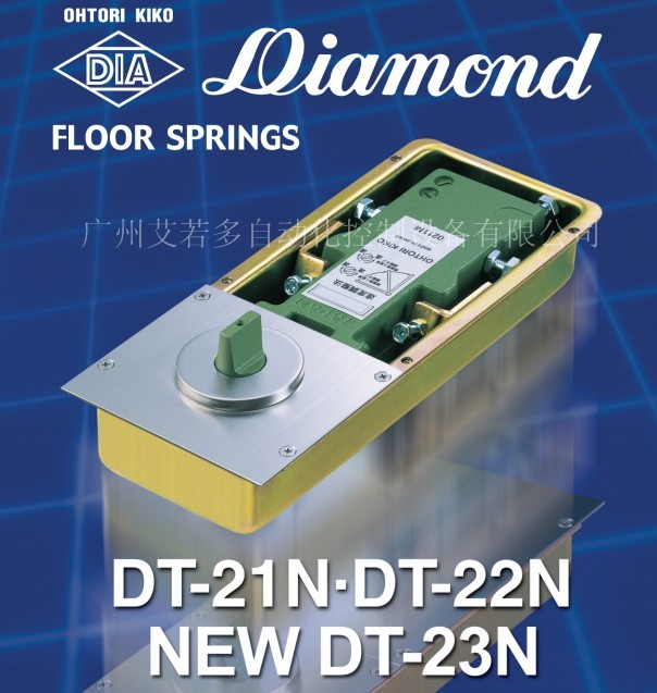 日本DIA钻石地弹簧
