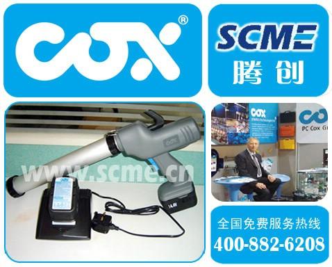 供应电池便携式电动打胶枪