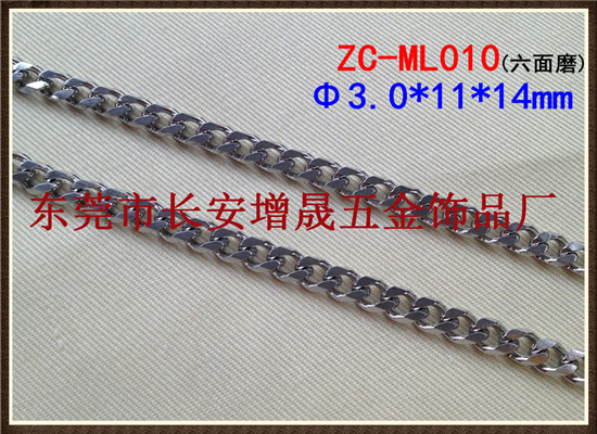 专业生产不锈钢六面磨链
