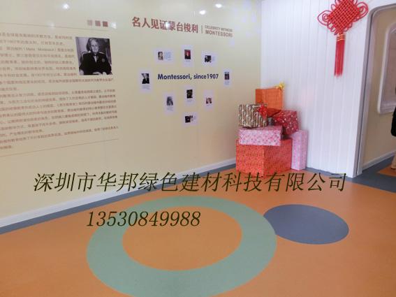 广东幼儿园专用PVC胶地板幼稚园胶地板