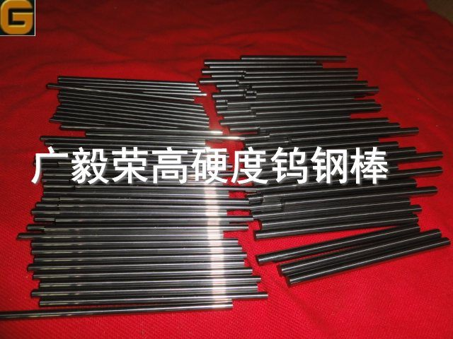 进口研磨钨钢棒,T15研磨钨钢棒