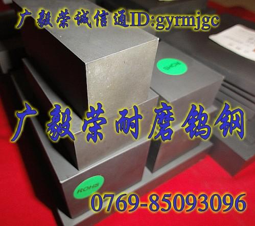 拉伸模具专用钨钢板CD-KR466