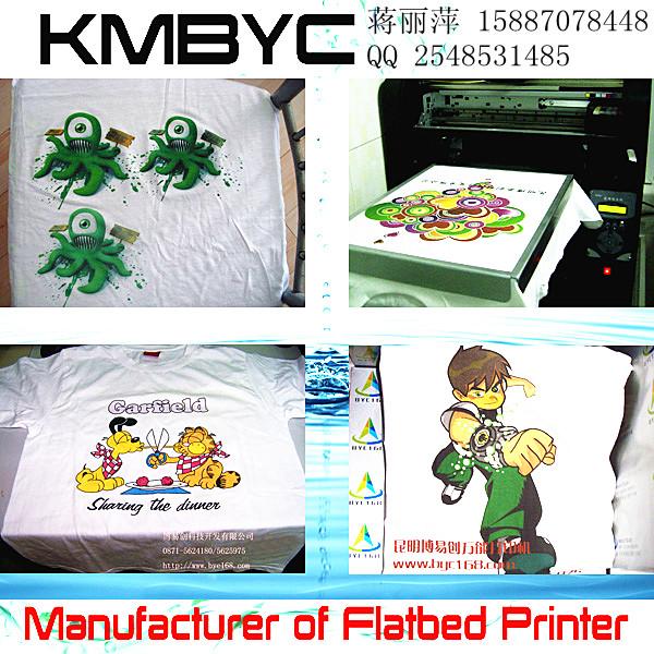 天津服装个性图案T恤印花机 万能打印机
