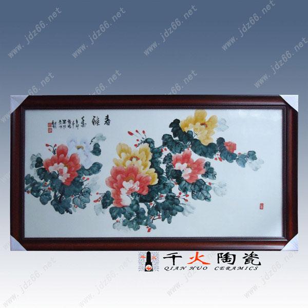 瓷画手工陶瓷画景德镇陶瓷壁画