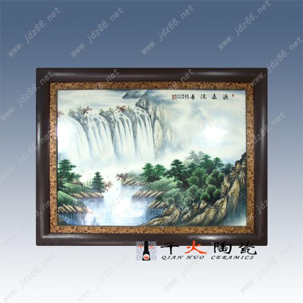 景德镇陶瓷壁画 大型瓷板画