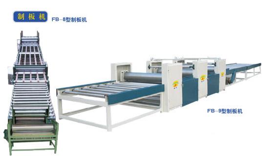 精制制板机质量可靠技术先进