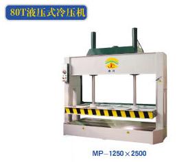 全国直销冷压机专业制造质量更可靠