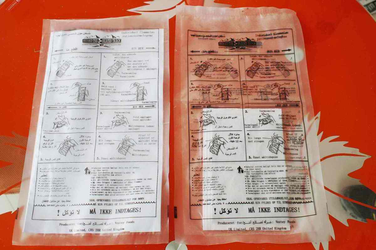 效果好的自热米饭发热包、发热包、加热包