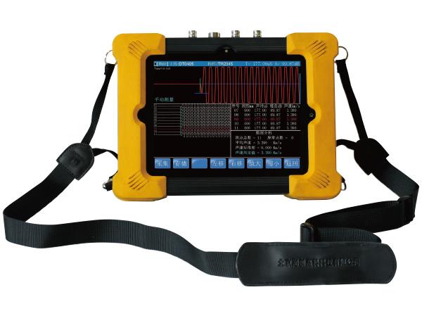 非金属超声检测仪HC-U81 桩基检测仪