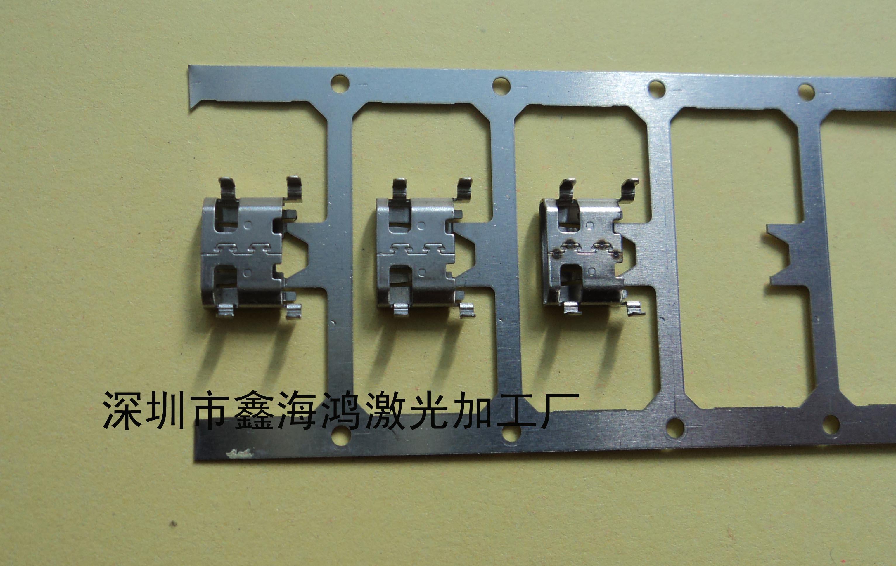 深圳福永激光焊接