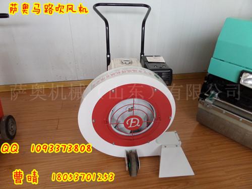 吹风机械 最好的机器最好的小型压路机