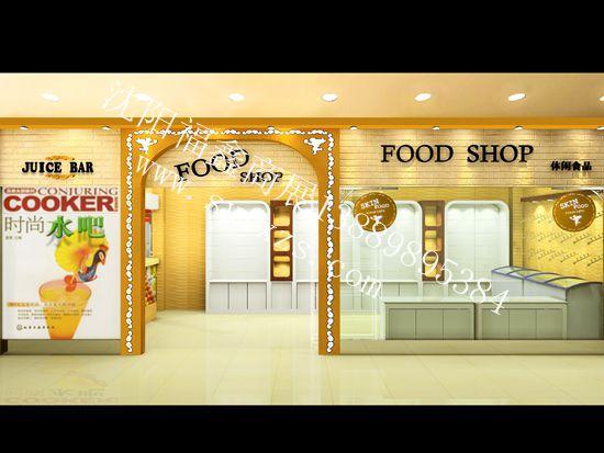 【沈阳食品展柜】 沈阳红杨烤漆展柜厂是一家专业设计制作烤漆展柜,展台,柜台,货架展览为主的工厂。 工厂经过7年的发展,重组于今年2010月份,已取得骄人的业绩,迈上了高速发展的 轨道。 【沈阳食品展柜】 工厂立足于沈阳大东区,拥有5000多平米制作工厂的厂区,采用当下最先进的 生产技术和最具前卫的设计生产加工方式,专业制作各种烤漆展柜,烤漆展台,展 览展示道具制造。 【沈阳食品展柜】 展柜是道具的一种主要是用于商场,超市,等一些商店展示商品,储藏商品,具有外观个 性,功能强大,而且还要具备广告效应.
