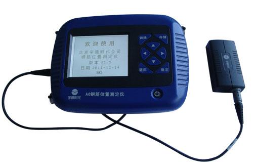宇通时代 A6钢筋保护层位置测定仪