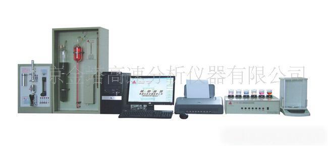 JTY-208型自动高速多元素分析仪