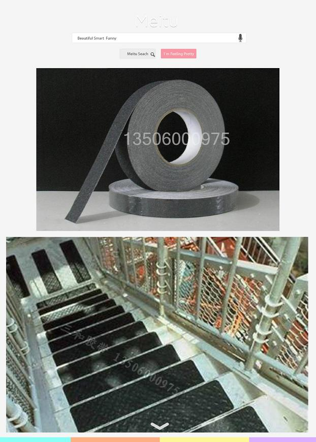 楼梯踏步防滑胶带