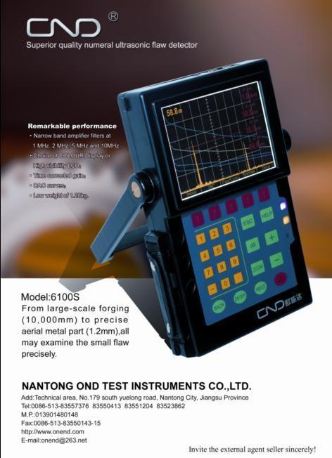 欧能达2300型-数字式超声波探伤仪