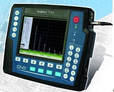 欧能达CT50数字式超声波探伤仪