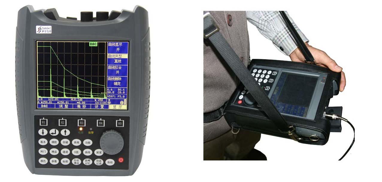 SUB180型超声波探伤仪