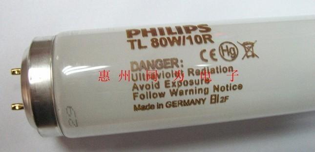 飞利浦TL80W/10R 固化灯