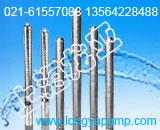 QJ5-17求购不锈钢深井泵