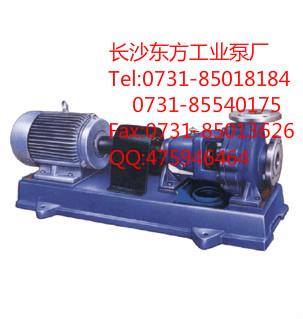 IH不锈钢耐腐蚀化工离心泵现货质优价廉