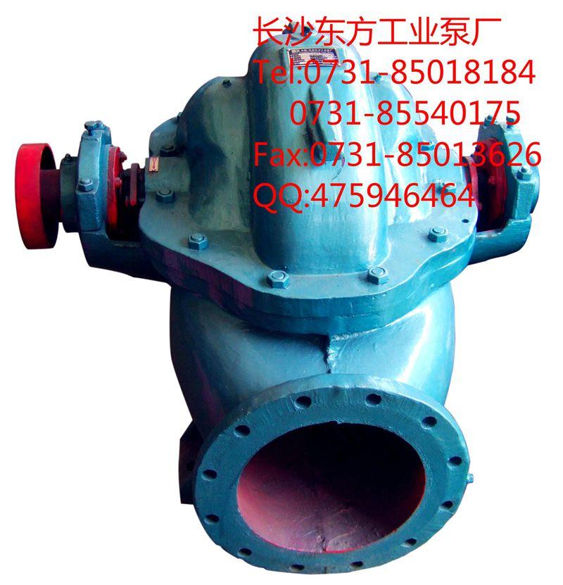 大流量S型中开泵(双吸离心泵),电站循环给排水泵首选!
