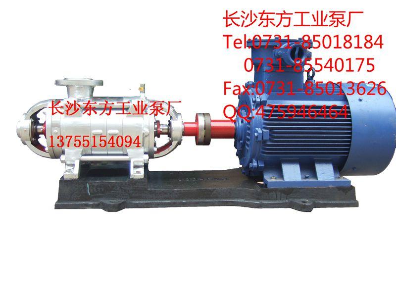 不锈钢多级泵DF80-30DF46-50DF85-45